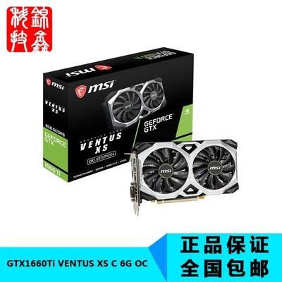 微星 GeForce GTX 1660Ti VENTUS XS C 6G OC
