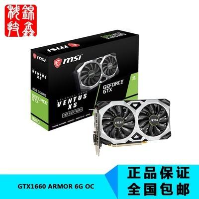 微星 GeForce GTX 1660 VENTUS XS C 6G OC