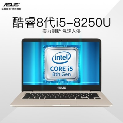 华硕(ASUS) 灵耀S系列S4000VA8250窄边框14英寸超轻薄金属便携商务笔记本电脑 星空灰 i5-8250/8G/500G+128G6G固态