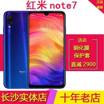 小米 红米Note 7(6GB RAM/全网通微信13319503333 以旧换新同城送货