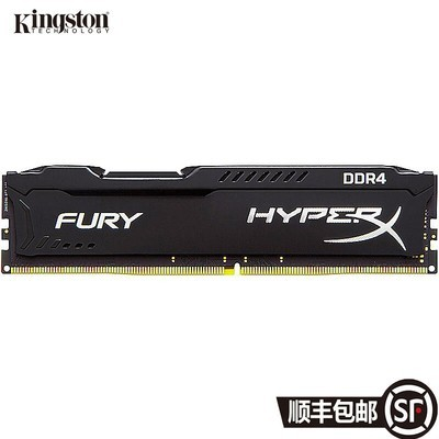 金士顿 骇客神条FURY 8GB DDR4 2666(HX426C15FB/8)