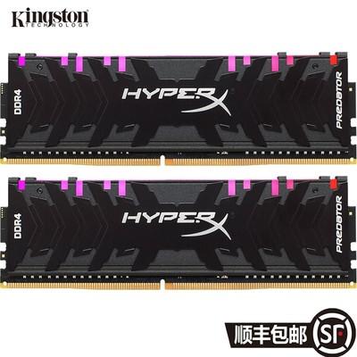 金士顿DDR4 3600 16GB(8G×2) 骇客神条Predator掠食者系列 RGB灯条