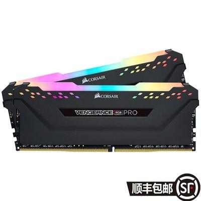 美商海盗船(USCORSAIR)DDR4 3000 32GB复仇者RGB PRO灯条  电竞玩家款