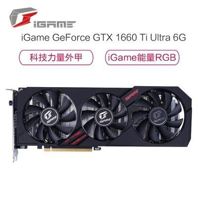 七彩虹(Colorful)iGame GTX 1660Ti Ultra 6G游戏显卡三风扇主流款
