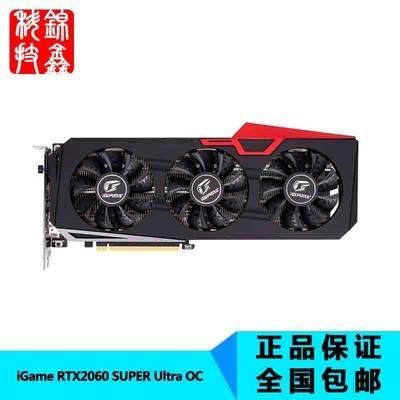 七彩虹 iGame GeForce RTX 2060 SUPER Ultra OC