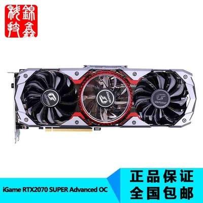 七彩虹 iGame GeForce RTX 2070 SUPER Advanced OC 黑色