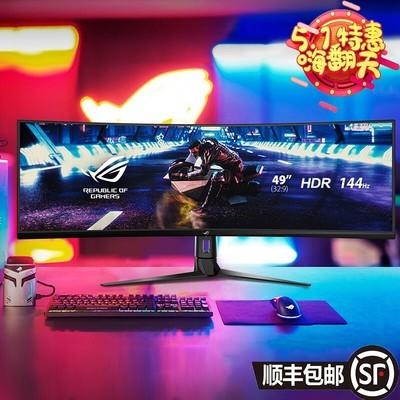 华硕 玩家国度ROG XG49VQ 32:9 144Hz显示器 HDR400 Free-sync2