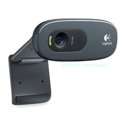 罗技 C270高清网络摄像头 主播YY 电视视频摄像头 免驱带麦