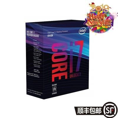 英特尔(Intel)酷睿i7-8700  盒装处理器 包邮