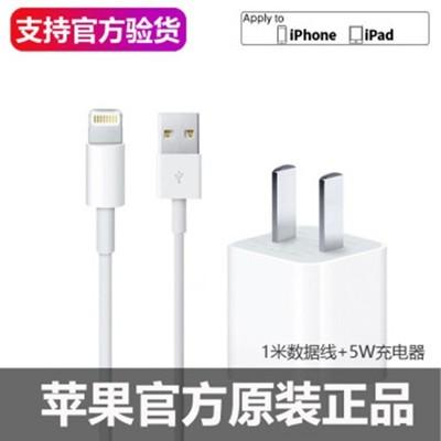 苹果 Lightning to USB 连接线