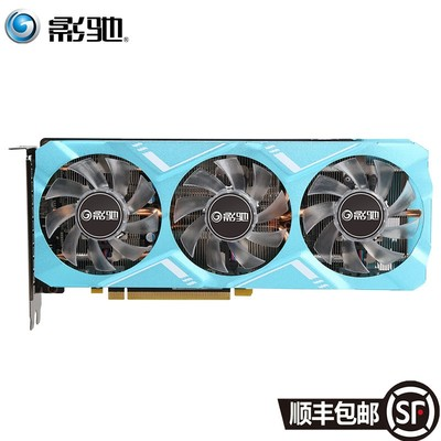 影驰(Galaxy)GeForce GTX1660 Ti 金属大师 12Gbps 6GBApex英雄