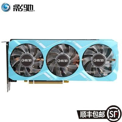 影驰(Galaxy)GeForce RTX 2060 金属大师 14Gbps 6GB Apex英雄/自营