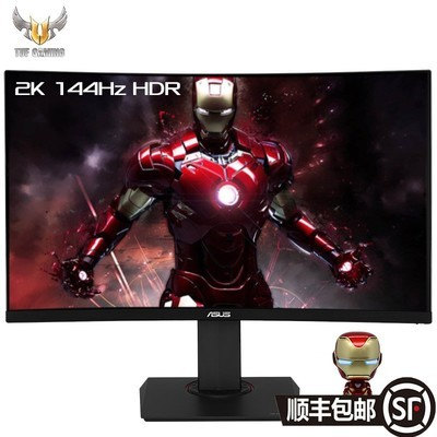 华硕 TUF Gaming全新系列 VG32VQE 31.5英寸曲屏 144Hz显示器2K HDR
