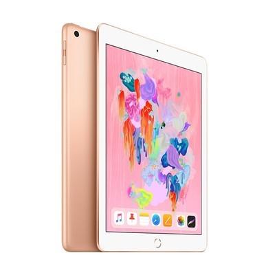 【石家庄苹果专卖店】苹果 新款9.7英寸iPad(128GB/WiFi版)