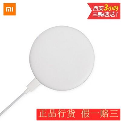 【包邮现货】小米(MI)无线充电器苹果安卓 小米无线充电器 白色