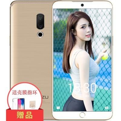【顺丰包邮】魅族 15 Plus 全面屏手机 全网通 6G运行 移动联通电信4G