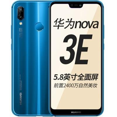 【顺丰包邮】华为 nova 3e 全面屏2400万前置摄像 4GB +64GB 全网通版