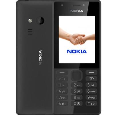 【现货包邮】诺基亚 216 移动联通2G 双卡双待 老年人手机