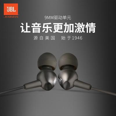 JBL C200SI 入耳式手机通话运动线控耳机带麦音乐耳机