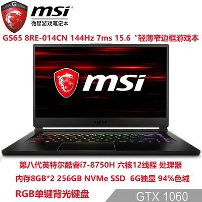 【8代新品上市】msi微星 GS65 8RE-014CN 15.6英寸游戏影音本