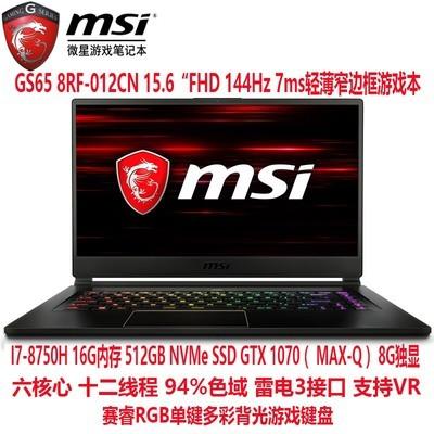 【8代新品上市】msi微星 GS65 8RF-012CN 15.6英寸游戏影音本
