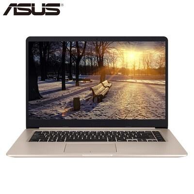 【ASUS授权专卖】华硕 S5100UQ7200(i5-7200.4GB/500GB)