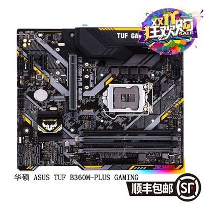 华硕 ASUS TUF B360M-PLUS GAMING 电竞特工 主板 吃鸡 国民电竞游戏