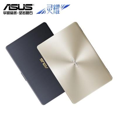 【ASUS授权专卖】华硕 灵耀 S4000UA7200(i5-7200.8GB/256GB)