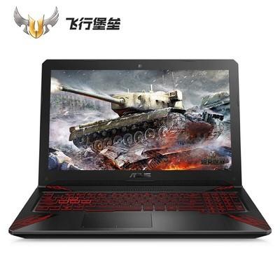 华硕 FX80GD 15.6英寸游戏笔记本(i5-8300H 8G GTX1050 4G IPS)冰魂版