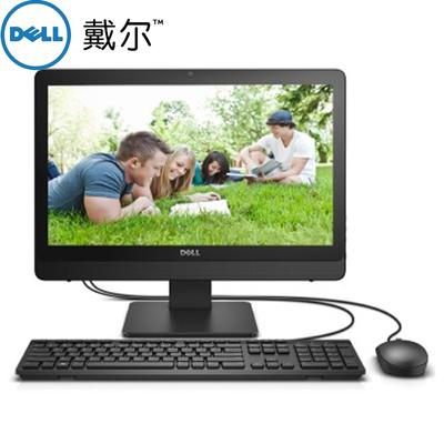 【国内包邮】戴尔 Inspiron 灵越22 3000系列 Intel(INSPIRON 3263-D5208B)