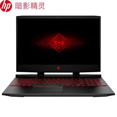 【顺丰包邮】惠普 OMEN 15-DC0007TX(4LE21PA)15.6英寸游戏笔记本