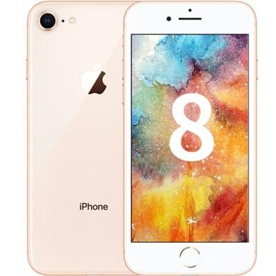 【国行顺丰速发】苹果 iPhone 8(全网通)移动联通电信4G手机