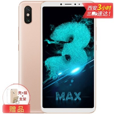 【新品现货】小米Max3 全网通版 4GB+ 64GB 移动联通电信4G手机