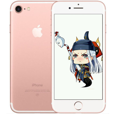 【顺丰包邮 送壳膜】苹果 iPhone 7 全网通  移动联通电信4G