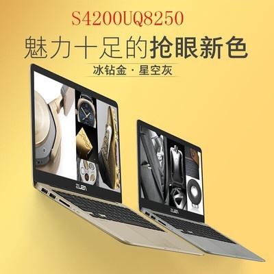 华硕 S4200UQ8250(4GB/256GB/2G独显)14英寸影音娱乐笔记本