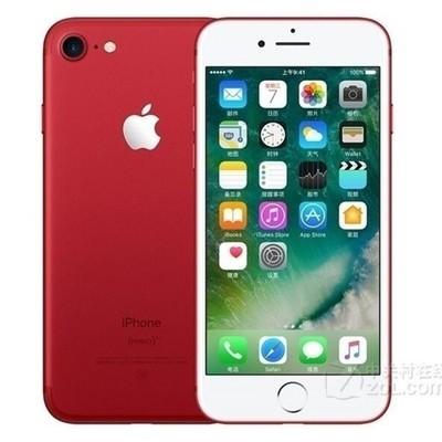 苹果 iPhone 7(全网通)加微信13319503333 支持以旧换新同城送货