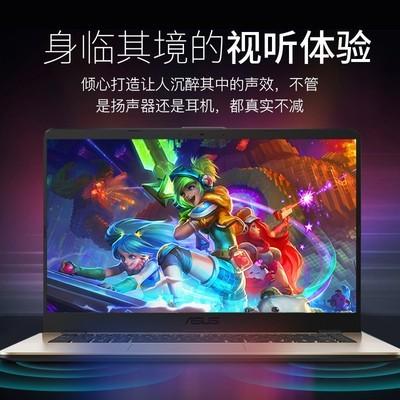 【轻薄时尚】华硕 K505BP9000 15.6英寸娱乐影音笔记本电脑