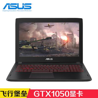 【 桌面级显卡】华硕 ZX53VD7700(8GB/1TB/4G独显)