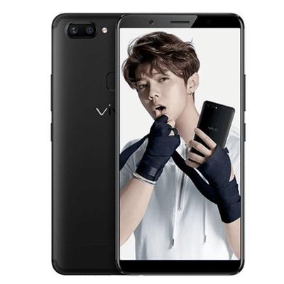【顺丰包邮】vivo X20Plus 全面屏手机 全网通 4G+64G 移动联通电信4G