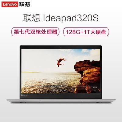 联想 Ideapad 320S-14IKB(i5 7200U/4GB/128GB+1TB/2G独显)