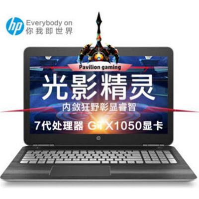 惠普 Pavilion 15-BC219TX七代I7-7700-8G内存1TB+128SSD固态1050