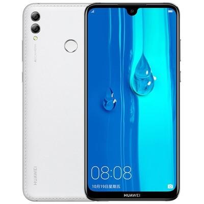 华为 畅享MAX(全网通)全网通版 珍珠屏杜比全景声大电池 移动联通电信4G手机 双卡双待