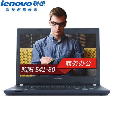 【官方授权 顺丰包邮】联想 昭阳E42-80-ITH 14英寸商务本  i3-7100U 4GB 500GB R5 M330-2G独显 DVD刻录机 预装Windows 10