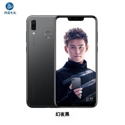 荣耀Play 全网通版 6GB+64GB 移动联通电信4G全面屏游戏手机 双卡双待