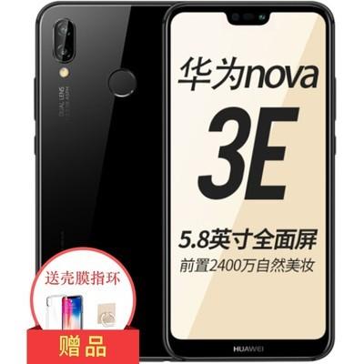 【现货包邮  送壳膜】华为 nova 3e 全面屏  4GB运行  全网通4G版