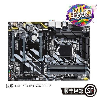 技嘉(GIGABYTE)Z370 HD3 主板 (Intel Z370/LGA 1151)