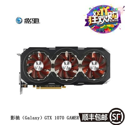 影驰(Galaxy)GeForce GTX 1070Ti GAMER 1607(1683)吃鸡显卡