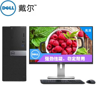 【国内包邮】戴尔 OptiPlex 3040系列 微塔式机箱(CAD015OPTI3040MT150)台式电脑主机(i5-6500 4G 500G 2G独显 三年质保)