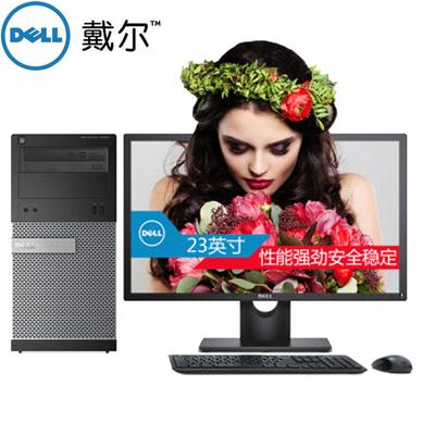 【国内包邮】戴尔 OptiPlex 7020(CAD008OPTI7020M1505) 台式电脑 商用品质 经久耐用( I5-4460 4G 500GB DVD  三年上门  WIN7