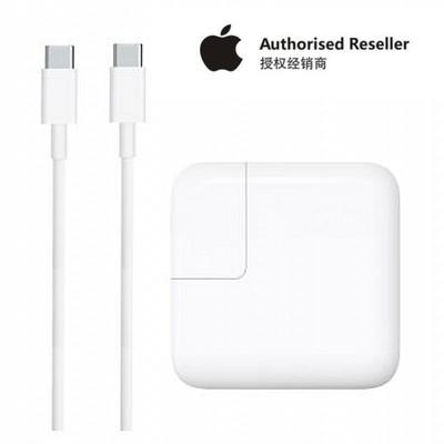 【apple授权专卖】苹果原装 29W USB-C 电源适配器 电源适配器USB-C线
